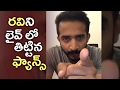 Stop Your Over Acting In Patas | Fans Fires On Anchor Ravi In Live About Patas Show | TFPC