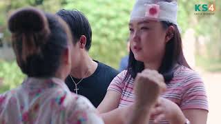 Gambar cover Ntsaim Vaj: Ua Ntej Yuav Hlub Kuv - New Song 2020 (OFFICIAL MV )