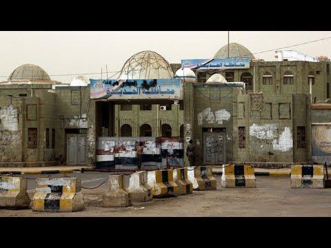 تضارب الأنباء بخصوص سيطرة قوات التحالف على مطار الحديدة في اليمن  - نشر قبل 54 دقيقة