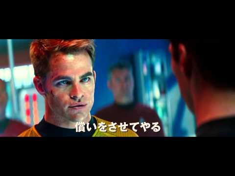 【映画】★スター・トレック イントゥ・ダークネス(あらすじ・動画)★