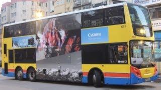 Hong Kong Bus CTB #8252 @ 678 城巴 Alexander Dennis Enviro500 上水總站 - 銅鑼灣東華東院