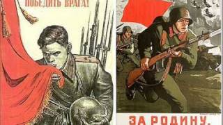 Великая Отечественная война 1941-45 год