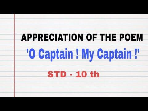 Appreciation of the poem ' O Captain ! My Captain !' | STD - 10th | By Anil Dalvi Sir