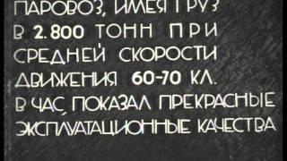 "UdSSR wochenschau Советский киножурнал ""Наука и техника"" №1"
