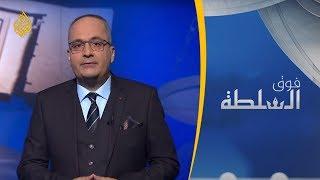 فوق السلطة - السديس ينظم السير في مكة للزعماء