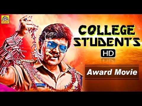 Tamil Full Movie | COLLEGE STUDENTS (Exclusive Rights film)| Akash, SaiKiran& Nilambari