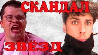 Звездный скандал: Гарик Харламов вывел Максима Галкина на чистую воду!