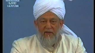 Urdu Khutba Juma on July 12, 1996 by Hazrat Mirza Tahir Ahmad