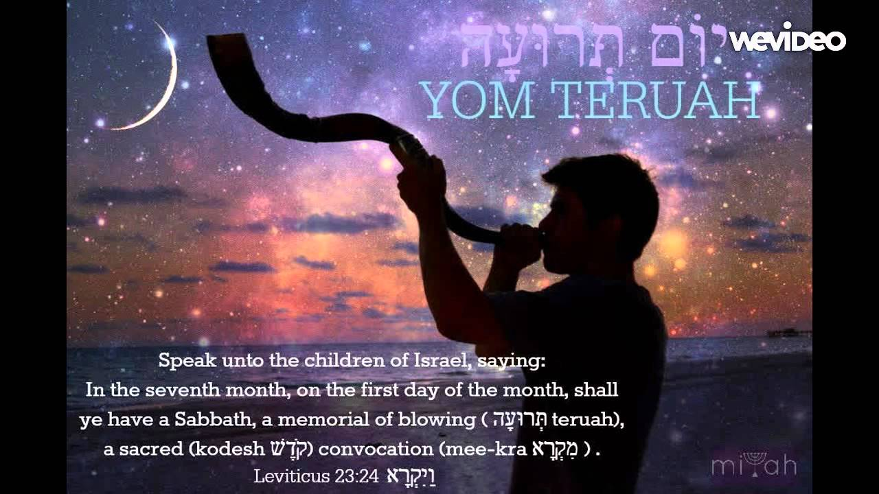 Bildergebnis für yom teruah images