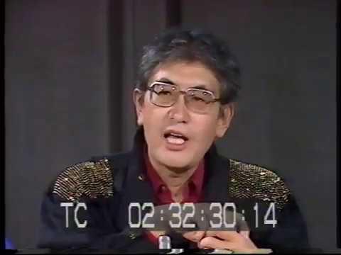 Nagisa Oshima [大島 渚] à la Cinémathèque Française (1986)