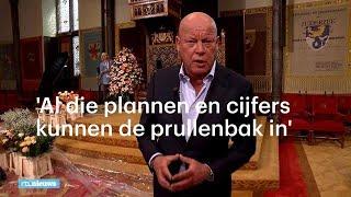 Prinsjesdag dit jaar eigenlijk een pauzenummer - RTL NIEUWS thumbnail