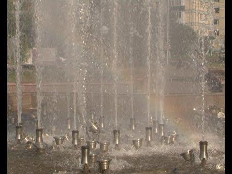 Место встречи - у фонтана