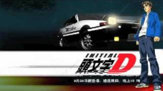 Initial D-Mega NRG Man-Back on the rocks