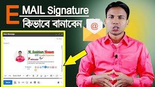 كيفية Gmail توقيع إنشاء تفعل A إلى Z | كيفية إنشاء بريد Gmail التوقيع مع وسائل الاعلام الاجتماعية الرابط
