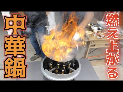 豆腐に片栗粉をつけて揚げるだけ!誰でも簡単に本格中華が作れる!