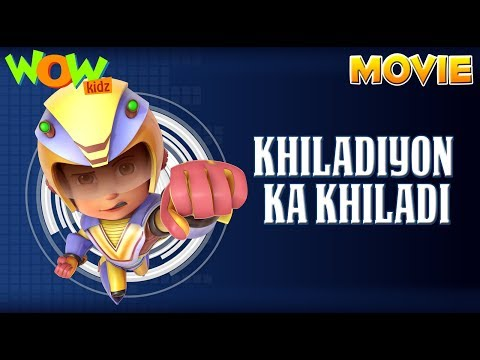 Khiladiyon Ka Khiladi - Movie - Vir The Robot Boy - WITH ENGLISH, FRENCH & SPANISH SUBTITLES.