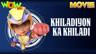 Khiladiyon Ka Khiladi | Vir The Robot Boy | MOVIE WITH ENGLISH, FRENCH & SPANISH SUBTITLES.