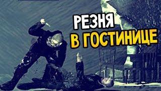 This War Of Mine Прохождение На Русском #7 — РЕЗНЯ В ГОСТИНИЦЕ