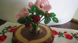 Как сделать очень красивый цветок из бисера для сувенира