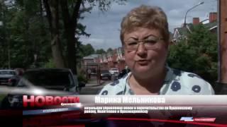 Сирота из Красноармейска  получил новую квартиру