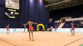 Irina Deleanu Cup 2013 - Junior Group Competition - TURKEY