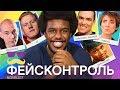 Ресторатор DK Кашин Жак Энтони Земфира Невский NOVELIST судит их по внешности Фейсконтроль mp3
