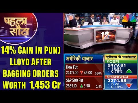 14% Gain In Punj Lloyd After Bagging Orders Worth ₹1,453 Cr | Pehla Sauda | CNBC Awaaz