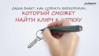 видео Банк голосов профессиональных дикторов