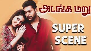 Adanga Maru - Super Scenes Compilation 2 | Jayam Ravi | Raashi Khanna