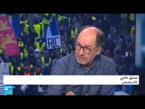 ما خلفيات دعوة حركة -السترات الصفراء- إلى استفتاء شعبي في فرنسا؟  - نشر قبل 2 ساعة