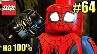 LEGO Marvel Super Heroes 2 {PС} прохождение часть 64 — КРУЧУ ВЕРЧУ РУНУ ХОЧУ на 100%