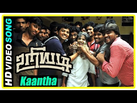 Uriyadi Tamil Movie Scenes | Kaantha Song | Vijaya Kumar And Friends Argue With The Party Members