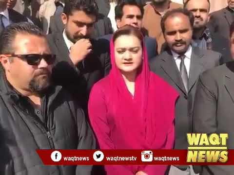 Maryam Aurangzab Media Talk