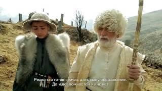 РУДНИК худ. фильм (реж. Мурат Джусоев)