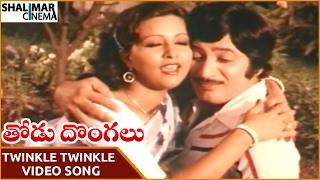 Thodu Dongalu Movie || Twinkle Twinkle Thaaraa Video Song || Krishna, Chiranjeevi || Shalimarcinema