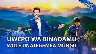 """Swahili Worship Song 2020   """"Uwepo Wa Binadamu Wote Unategemea Mungu"""""""