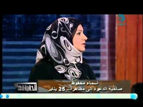 أسماء محفوظ .... الحقيقة 2 وائل لابراشي 26 يناير