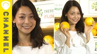 相武紗季 お家でのリフレッシュ法 女優の相武紗季さんが「AMAZIN...