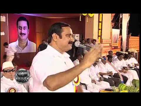 PMK Anbumani Ramadass Speech in Dinamalar Video Dated May 19th 2015