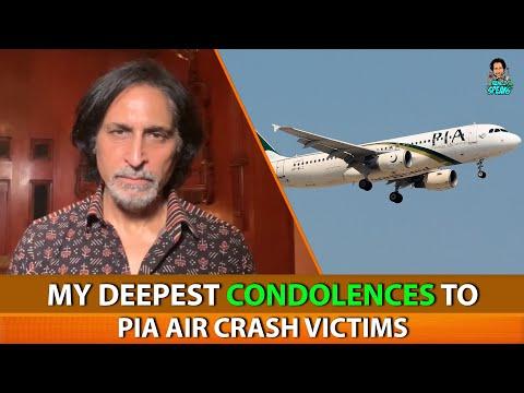 Ramiz Raja: My Deepest Condolences to PIA Air Crash Victims | Ramiz Speaks