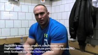 Александр Фёдоров о том, почему он тренируется в своем зале на кладбище