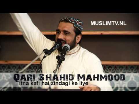 itna kafi hai zindagi ke liye Qari Shahid Mahmood