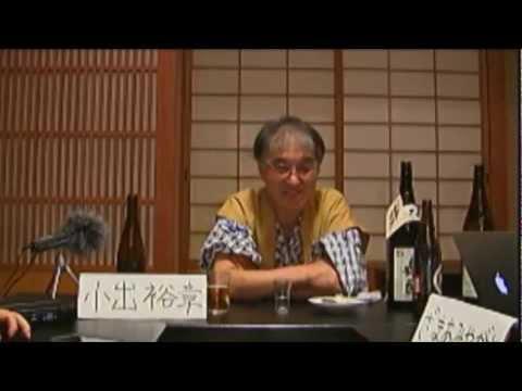 自転車の 福島市 自転車 事故 : 小出裕章氏、福島第一原発事故 ...