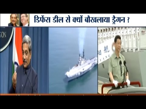 India, US Become Logistical Allies, China Gets Afraid of the Deal