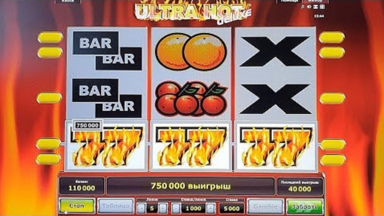 Проигрывал уже 500 000 рублей (игровые автоматы в онлайн казино император)