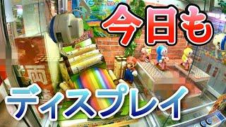 【UFOキャッチャー】10,000円分のお菓子を獲りまくる!I will take 10,000 yen of snacks !