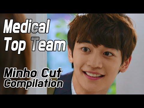 [60FPS] Minho Cut Compilation @Medical Top Team