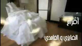 دعوة زفاف مسعود الفايزي
