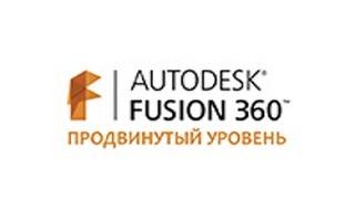 Урок 3 AUTODESK FUSION 360  SCULPT МОДИФИКАТОР EDIT FORM