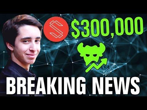 DataDash CONFESSES To $300,000 ICO Promotion